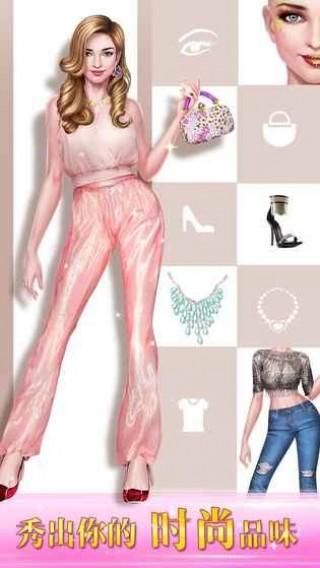 时尚封面女孩截图(5)