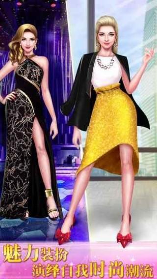 时尚封面女孩截图(2)