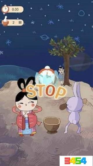 重击吧玉兔截图(3)