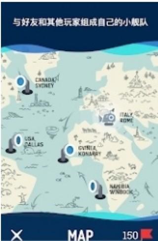 海底采矿冒险截图(3)
