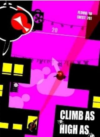 跳跃颠簸截图(2)