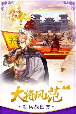 霸世王朝截图(1)