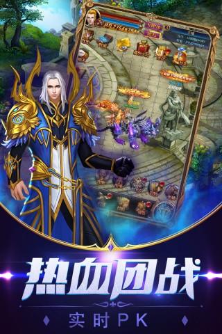 魔霸大陆手游正版版截图(4)