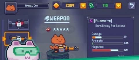 猫咪枪手截图(2)