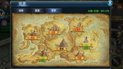 权力巅峰之战截图(5)
