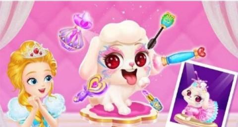 莉比小公主之宠物沙龙截图(3)