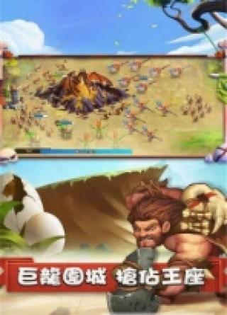 狩龙之战截图(3)