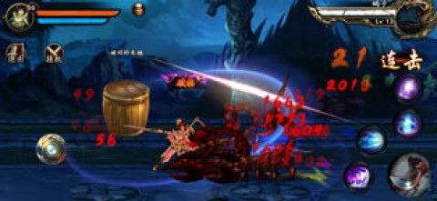 刀剑侠影:热血江湖截图(3)