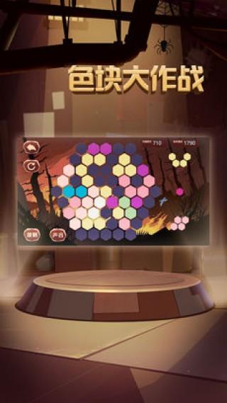色块大作战-休闲娱乐游戏截图(2)