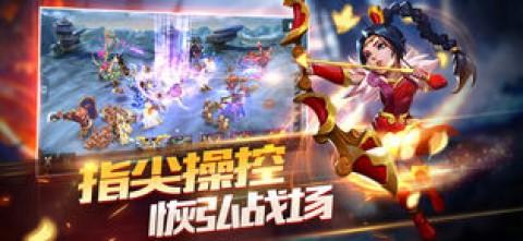 霸王(Conqueror):战神时代截图(1)