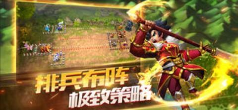 霸王(Conqueror):战神时代截图(3)