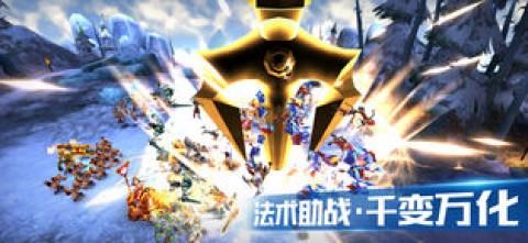 霸王(Conqueror):战神时代截图(4)