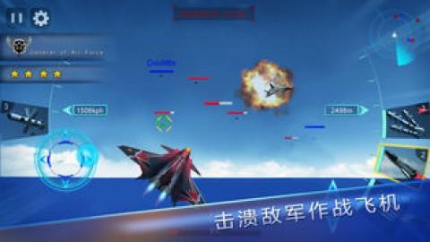 决战云端-对准目标,发射武器,赢得胜利!截图(4)