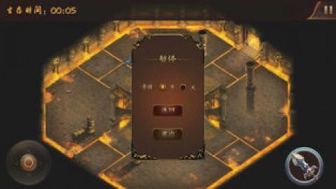 致命一击-单机手速反应游戏截图(4)