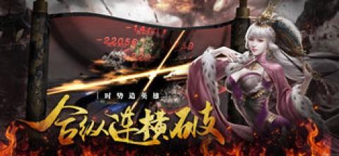 攻城战-三国策略手游截图(3)