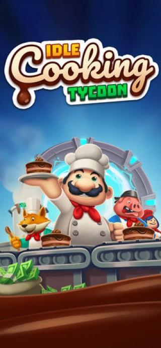 点击厨师截图(1)