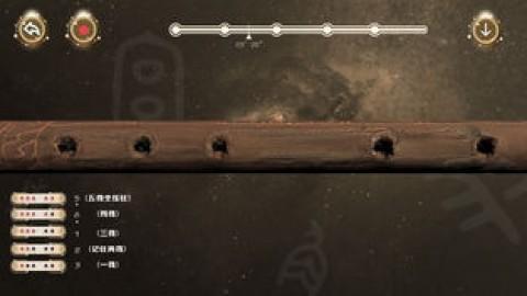 先秦3D古乐器截图(4)