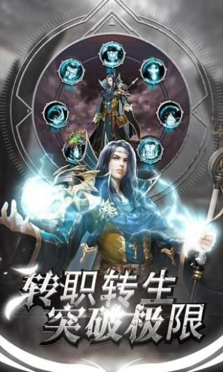 圣物英雄暗黑破坏者截图(3)