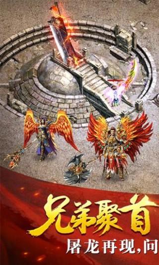 荣耀大陆战神截图(1)