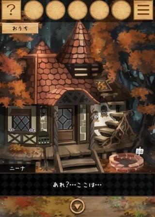 妮娜和梦之岛截图(4)