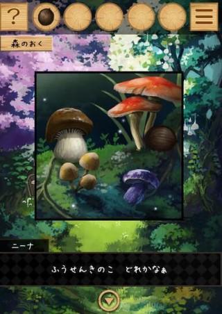 妮娜和梦之岛截图(3)