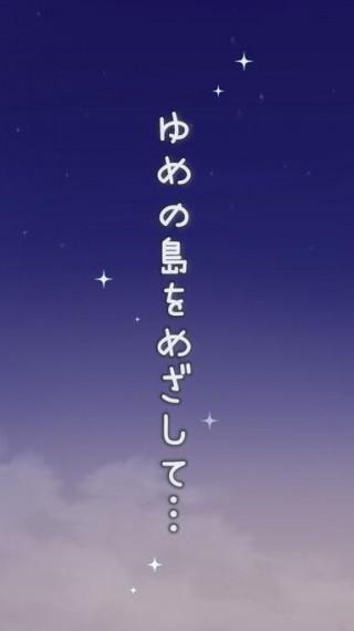 妮娜和梦之岛截图(2)
