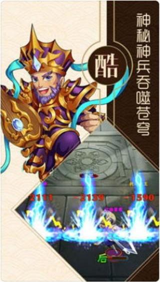 修仙江湖侠客传截图(4)