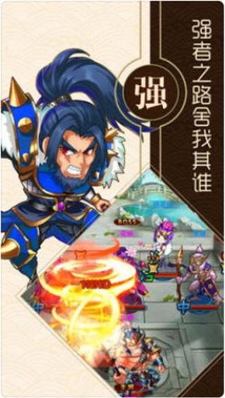 修仙江湖侠客传截图(1)