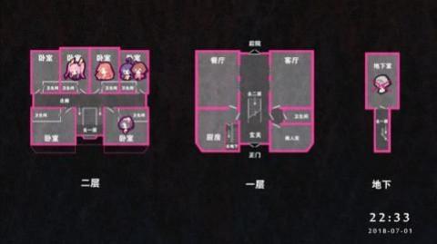 七人杀阵截图(1)