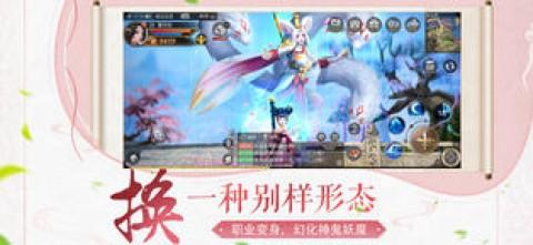 轩辕剑online截图(4)