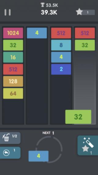 数字方块——平方方块截图(2)