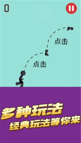 梦幻舞步截图(2)