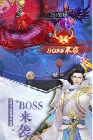 剑雨幽魂主宰三界截图(3)