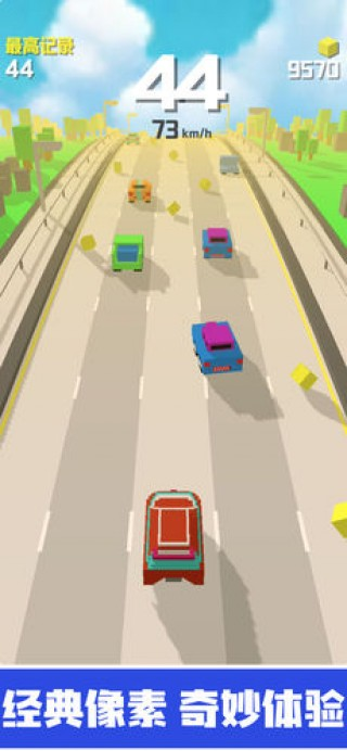 像素飞车-3D单机赛车都市竞速游戏截图(1)