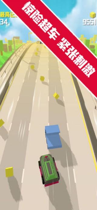 像素飞车-3D单机赛车都市竞速游戏截图(2)