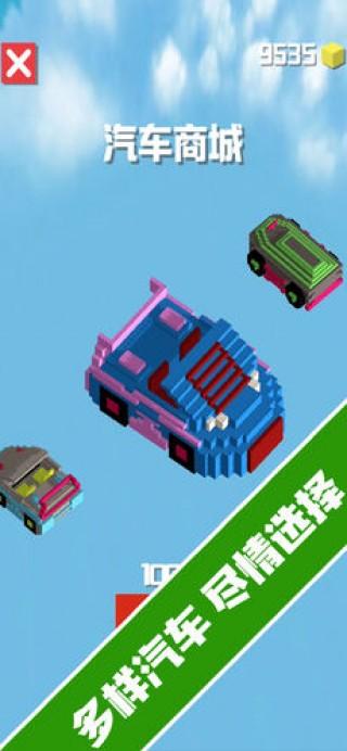 像素飞车-3D单机赛车都市竞速游戏截图(3)