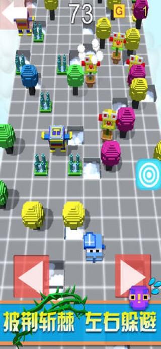 我的像素方块-迷你冒险单机游戏截图(1)