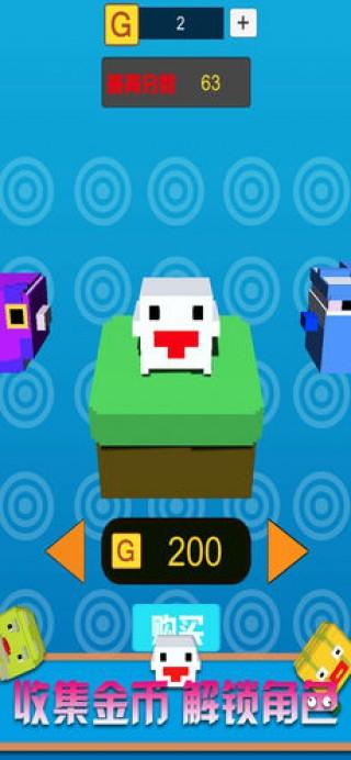 我的像素方块-迷你冒险单机游戏截图(2)