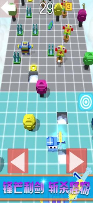 我的像素方块-迷你冒险单机游戏截图(3)