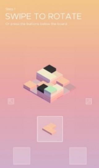 禅意方砖截图(2)