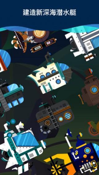 海底采矿截图(1)