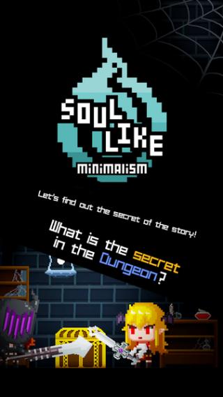 SoulLike 像素硬核RPG截图(3)