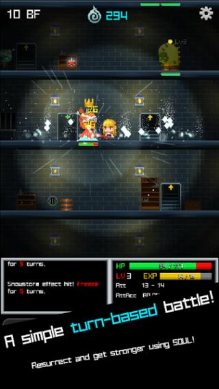 SoulLike 像素硬核RPG截图(2)