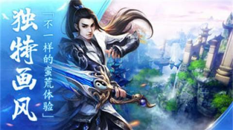 仙武灵屿截图(2)