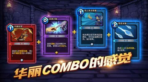 卡片怪兽地下城截图(1)