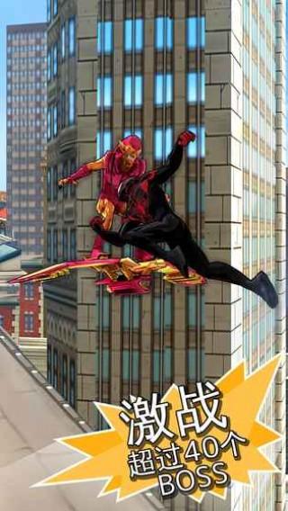 蜘蛛侠英雄远征截图(2)