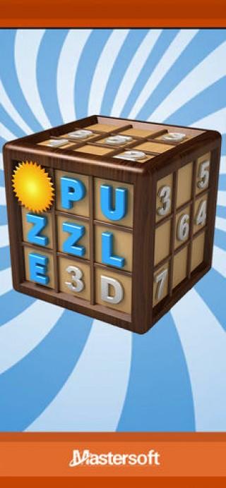 3D数字拼图截图(1)