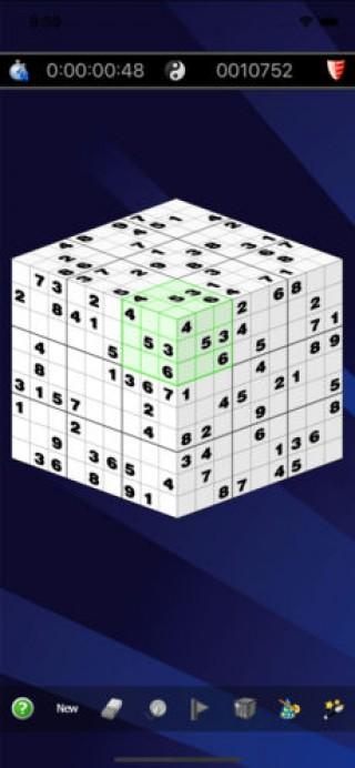 3D数字拼图截图(2)