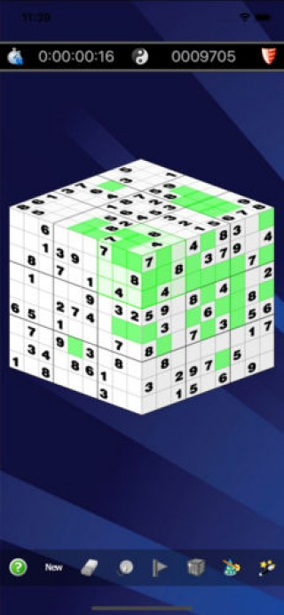 3D数字拼图截图(3)