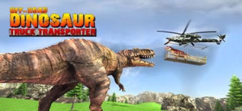 越野卡车:愤怒的恐龙截图(1)